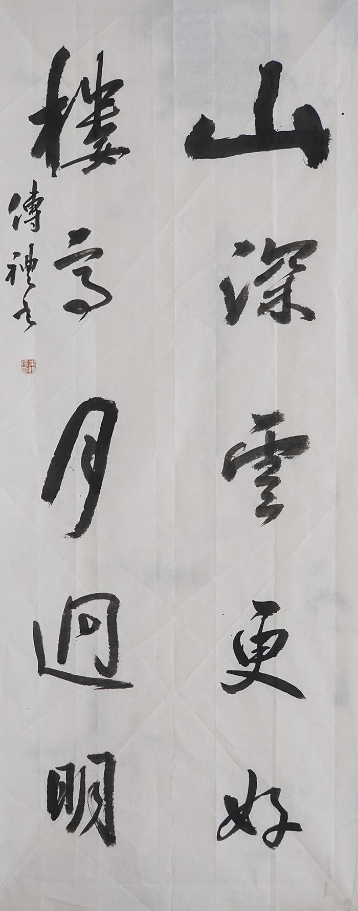 朱传礼作品之一 (8)