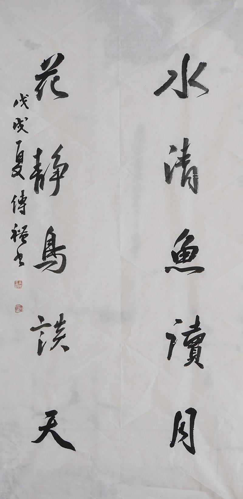 朱传礼作品之一 (9)