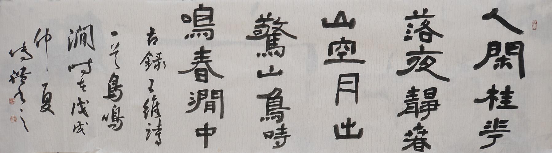 朱传礼作品之一 (10)
