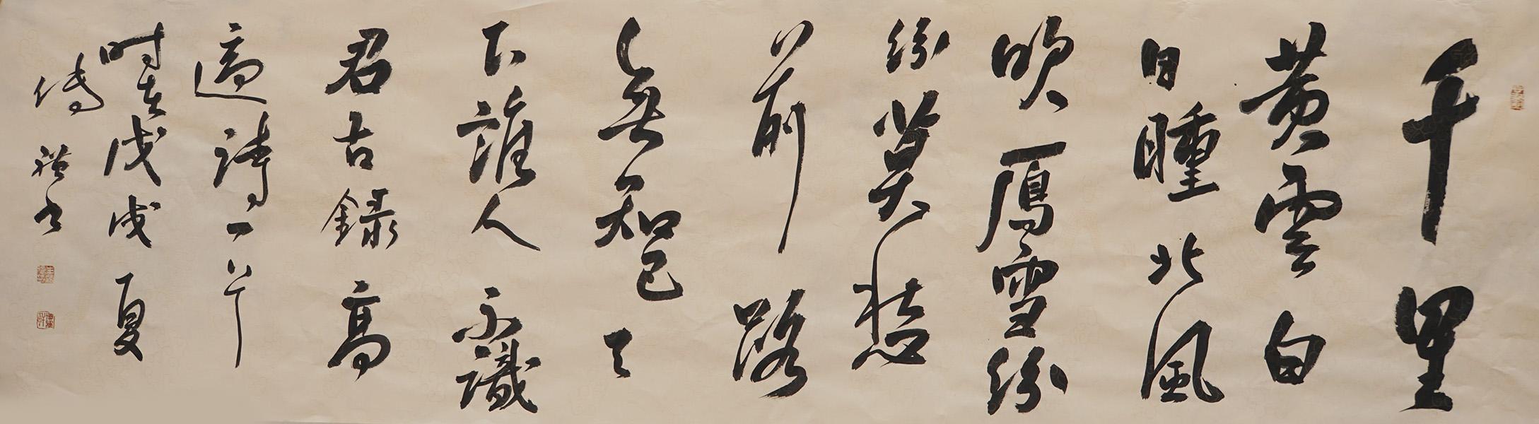 朱传礼作品之一 (12)