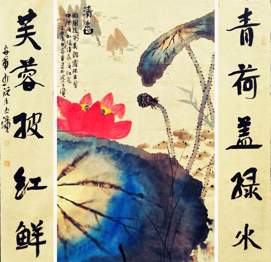 李安军作品之一 (10)