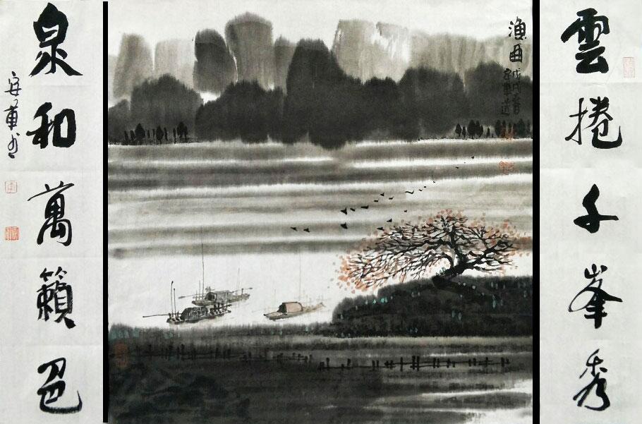 李安军作品之一 (29)
