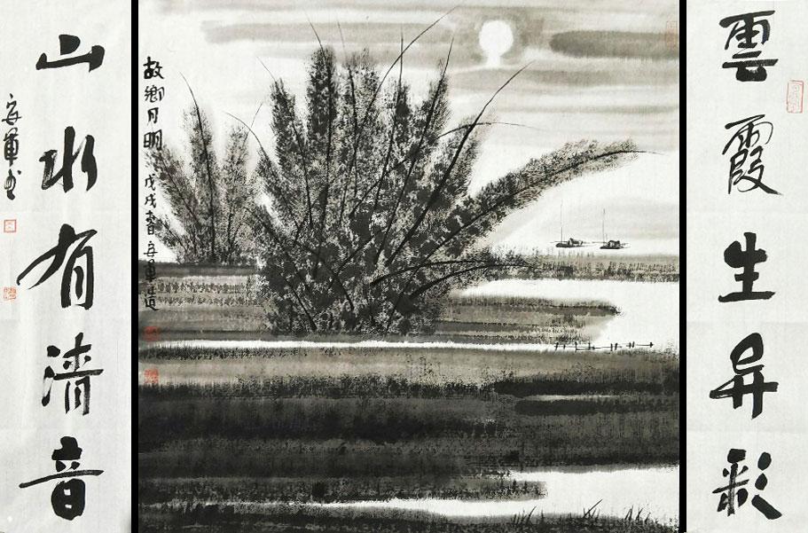 李安军作品之一 (30)