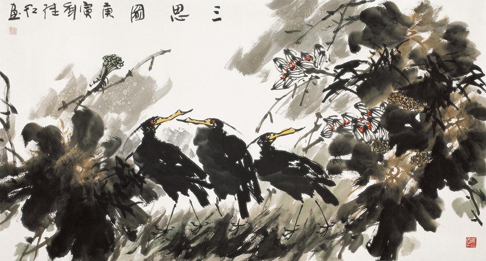 刘继红作品之一 (3)