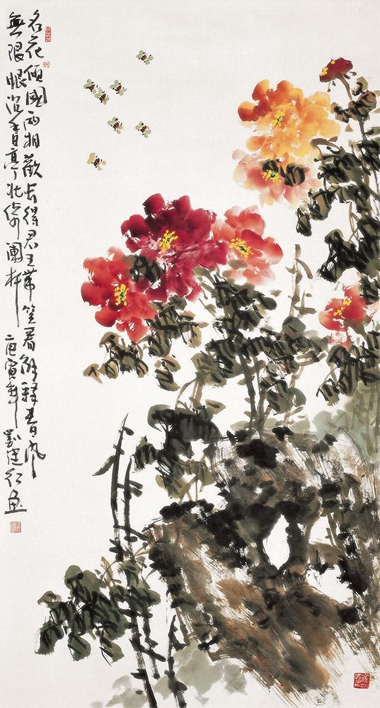 刘继红作品之一 (10)