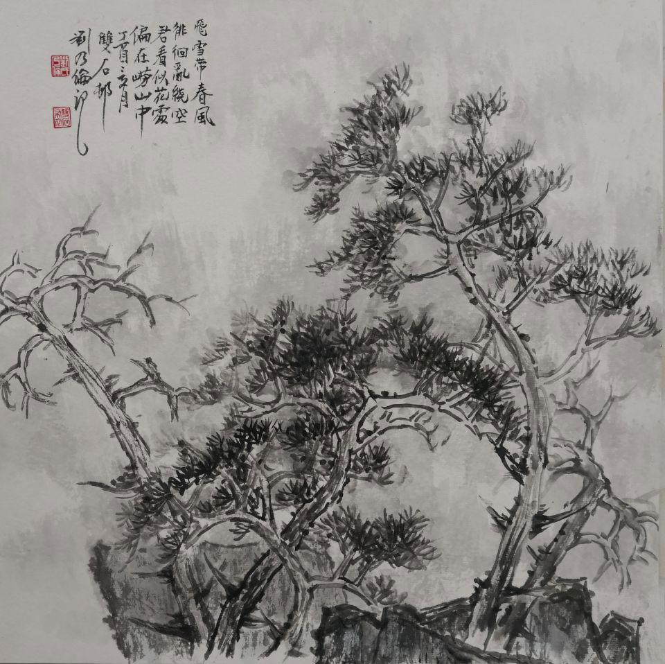 刘乃伦作品之一 (7)