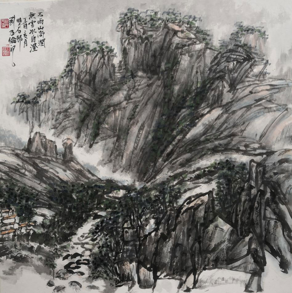 刘乃伦作品之一 (10)