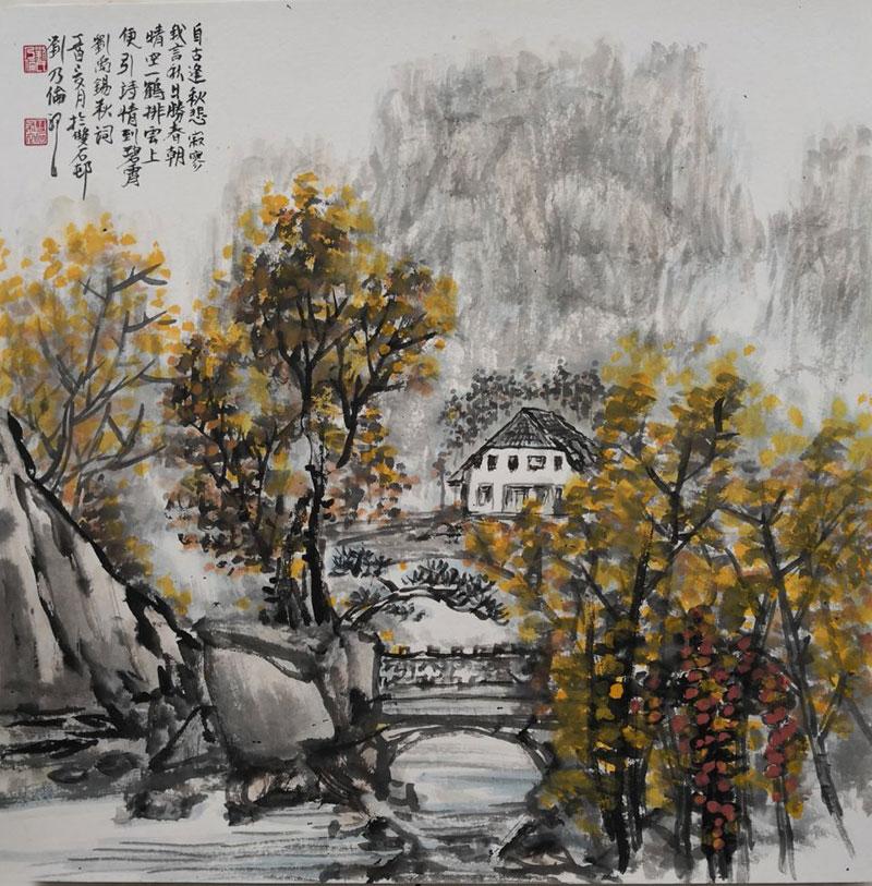 刘乃伦作品之一 (16)