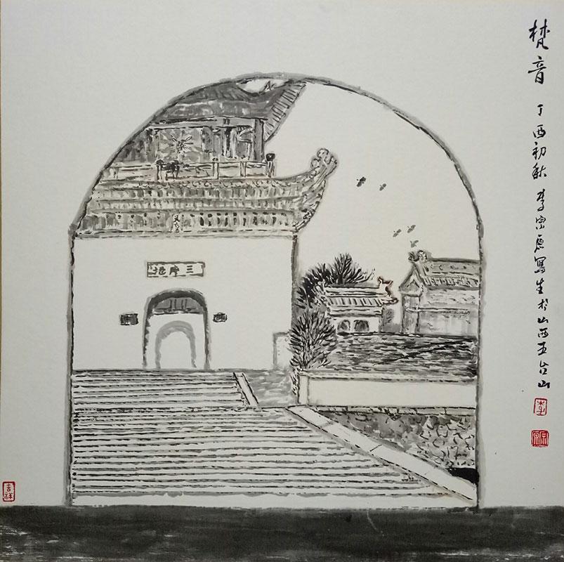 李宗原作品之一 (26)