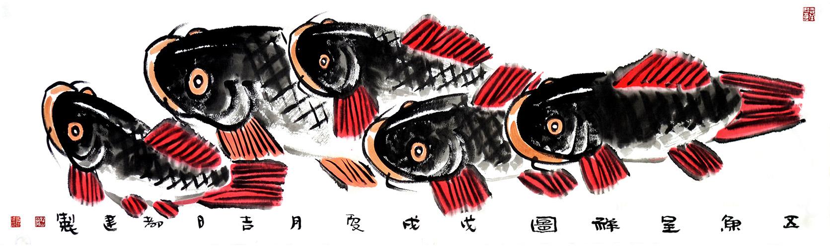 《五鱼呈祥图》