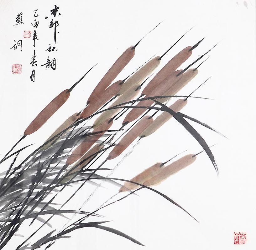 京都秋韵1