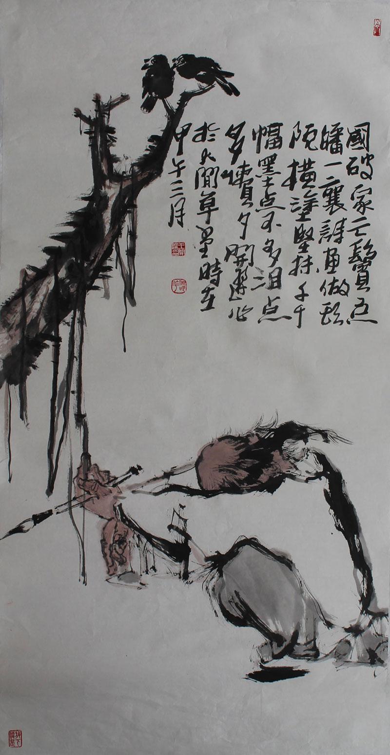 王开选作品之一 (22)