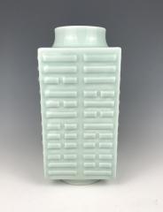 清代官窑 宣统青釉琮式瓶