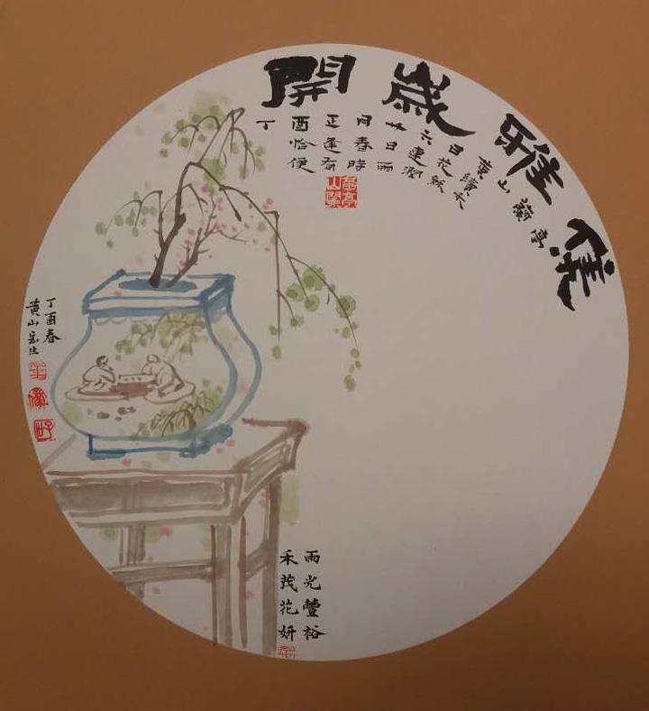 方岳生作品之一 (8)