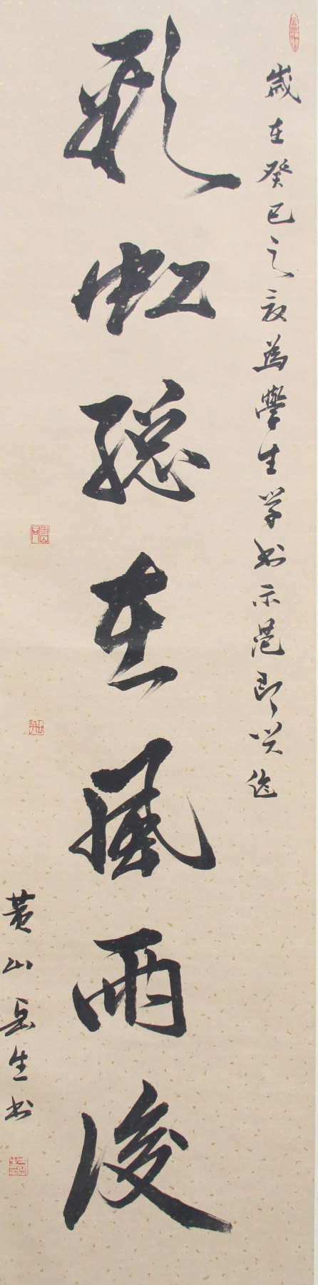 方岳生作品之一 (36)