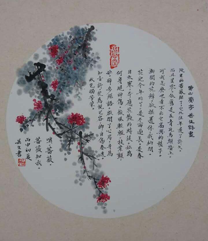 方岳生作品之一 (52)