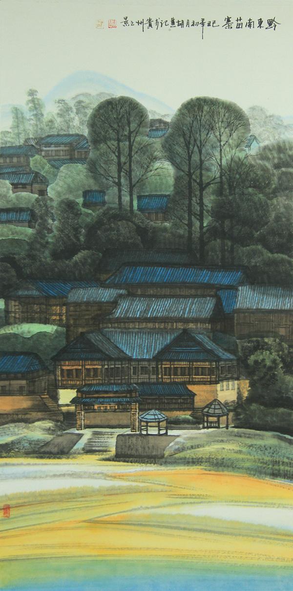 黔东南苗寨