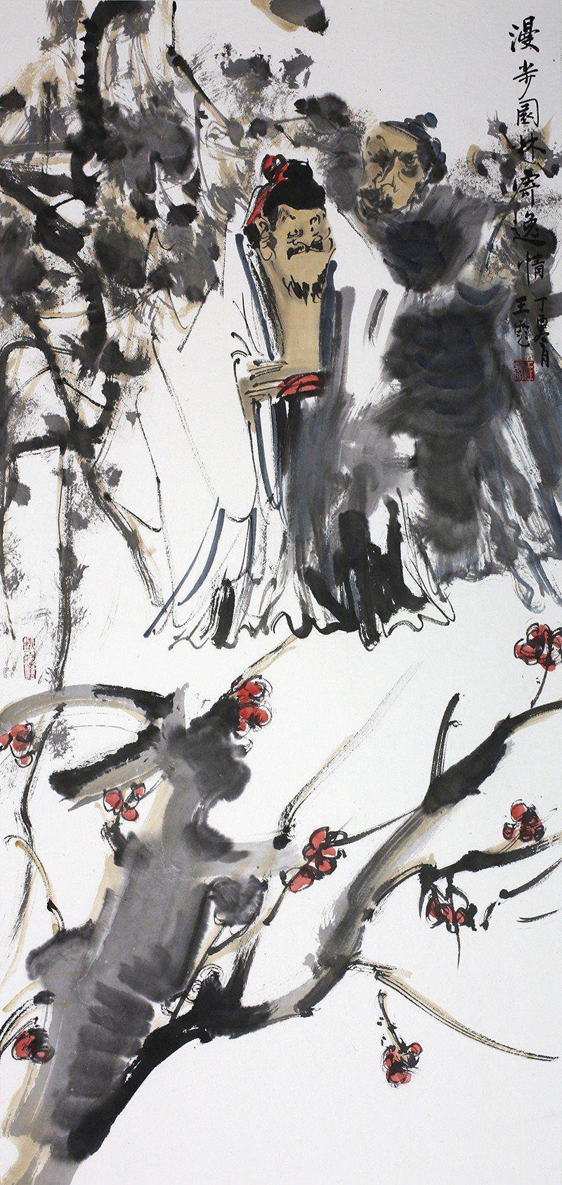 《漫步园林寄逸情》 (1)