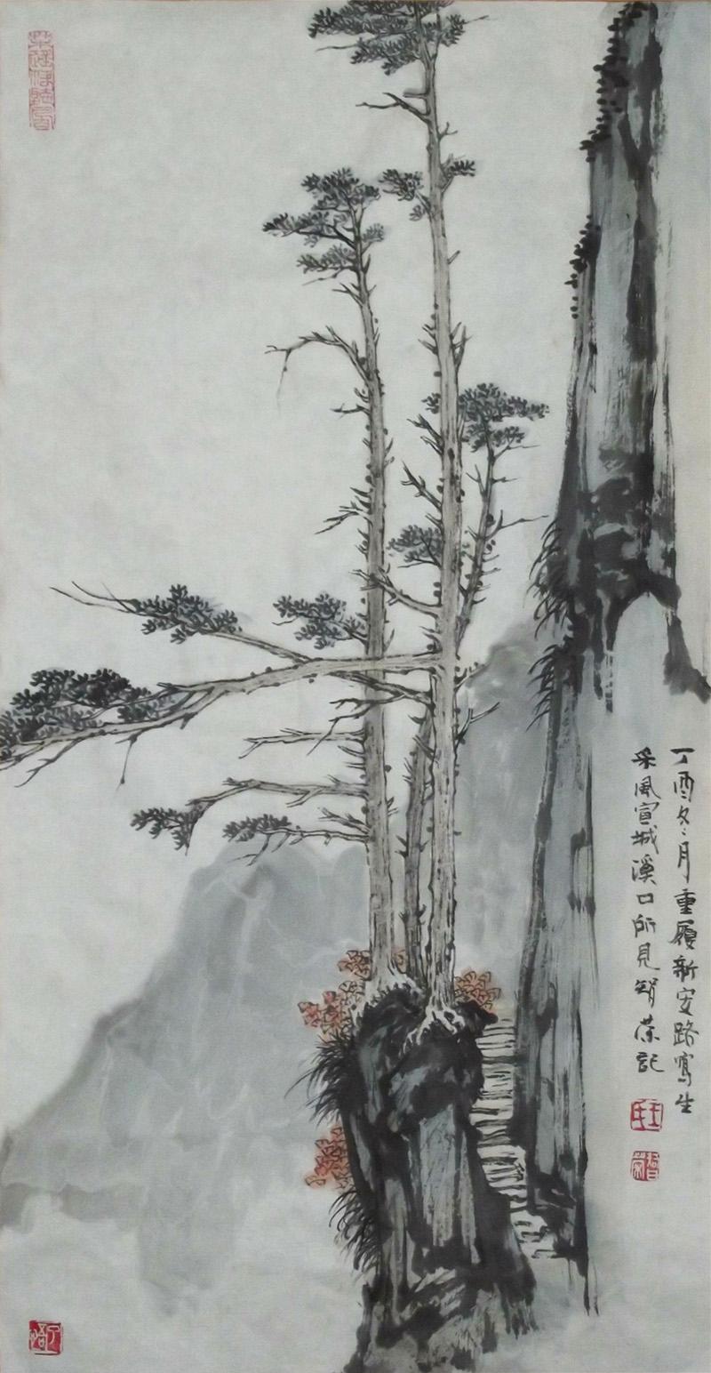 王智荣作品之一 (9)