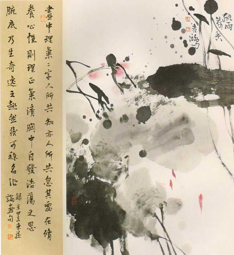 徐若鸿作品之一 (10)
