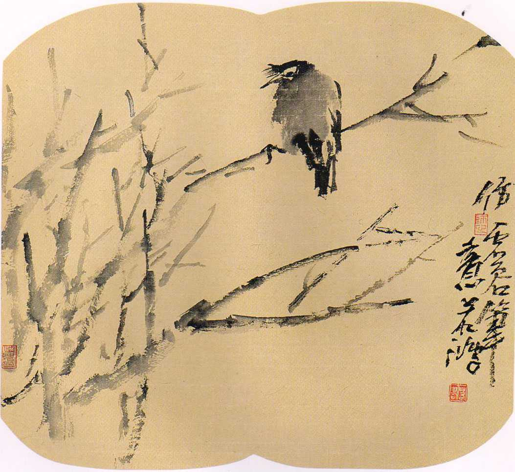 徐若鸿作品之一 (12)