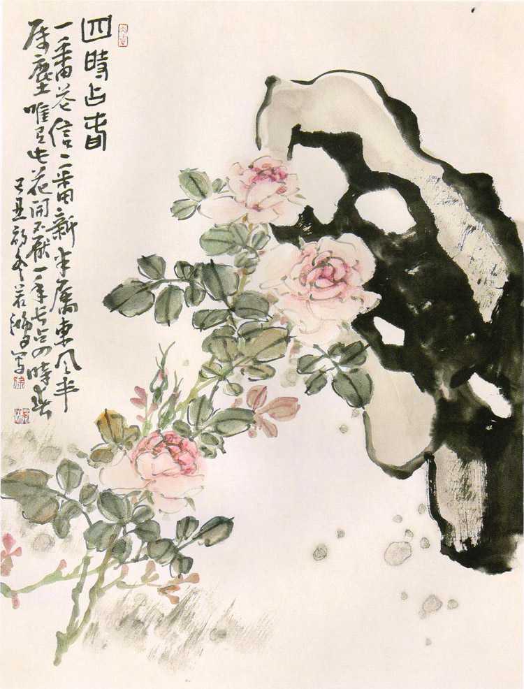 徐若鸿作品之一 (14)