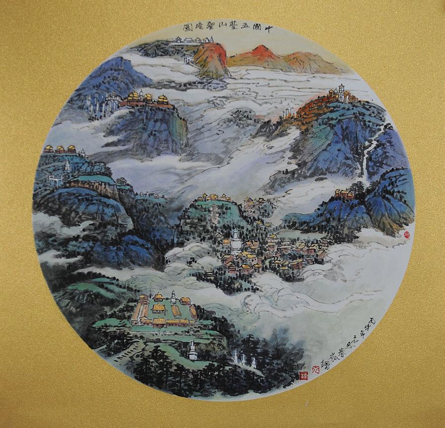 中国五台山圣境图