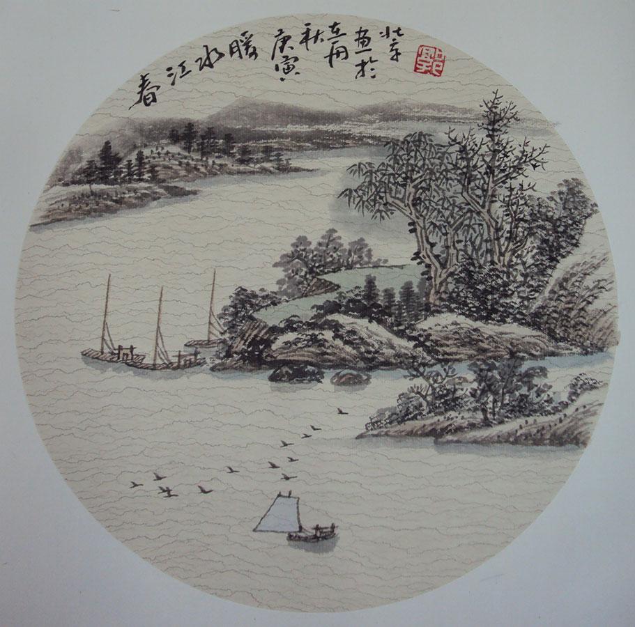 郭在舟作品之一 (35)