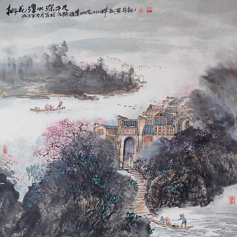 赵前华作品之一 (31)