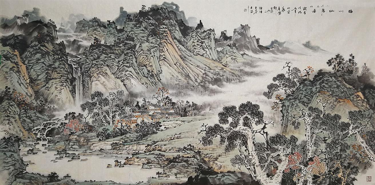 福山仙居图