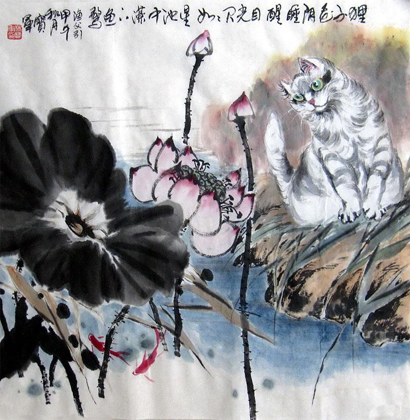 杨宝军作品之一 (6)