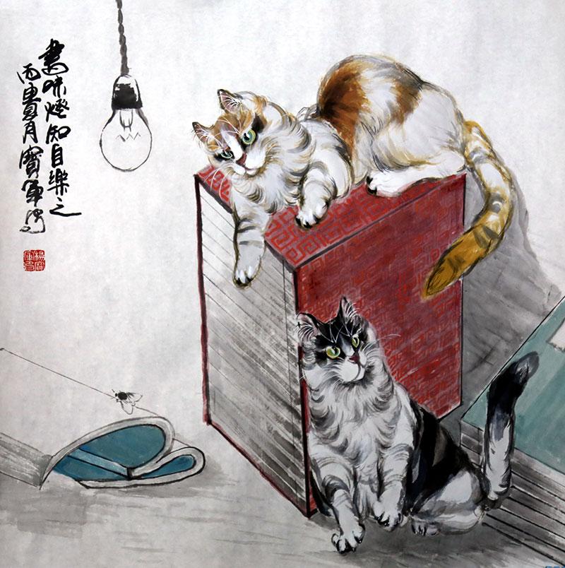 杨宝军作品之一 (14)