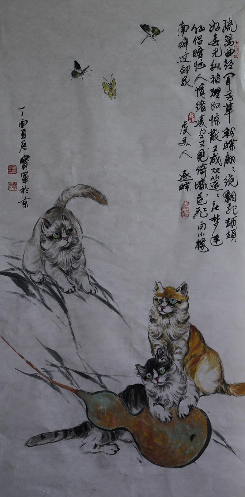 杨宝军作品之一 (40)