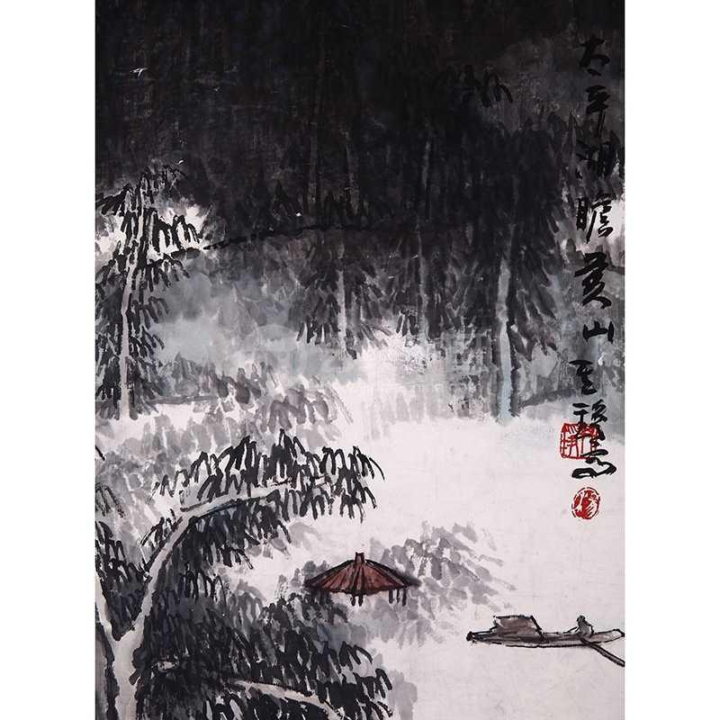 太平湖瞻黄山