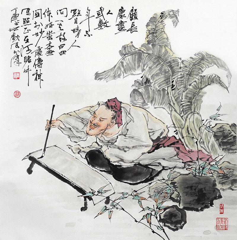 曹留夫作品之一 (1)