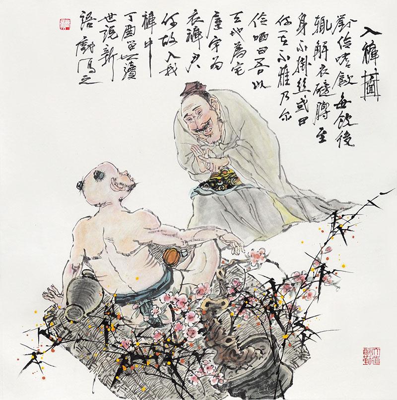 曹留夫作品之一 (14)