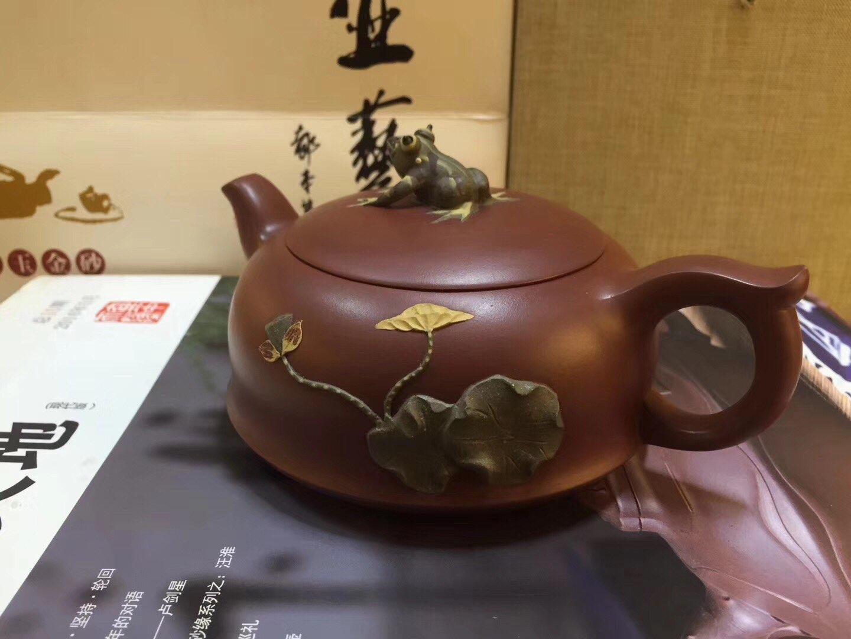 青蛙荷叶壶