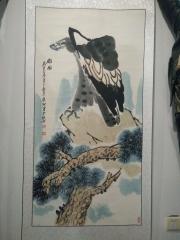 杨广印书画《雄风》