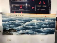 尹建国书画《海纳百川》