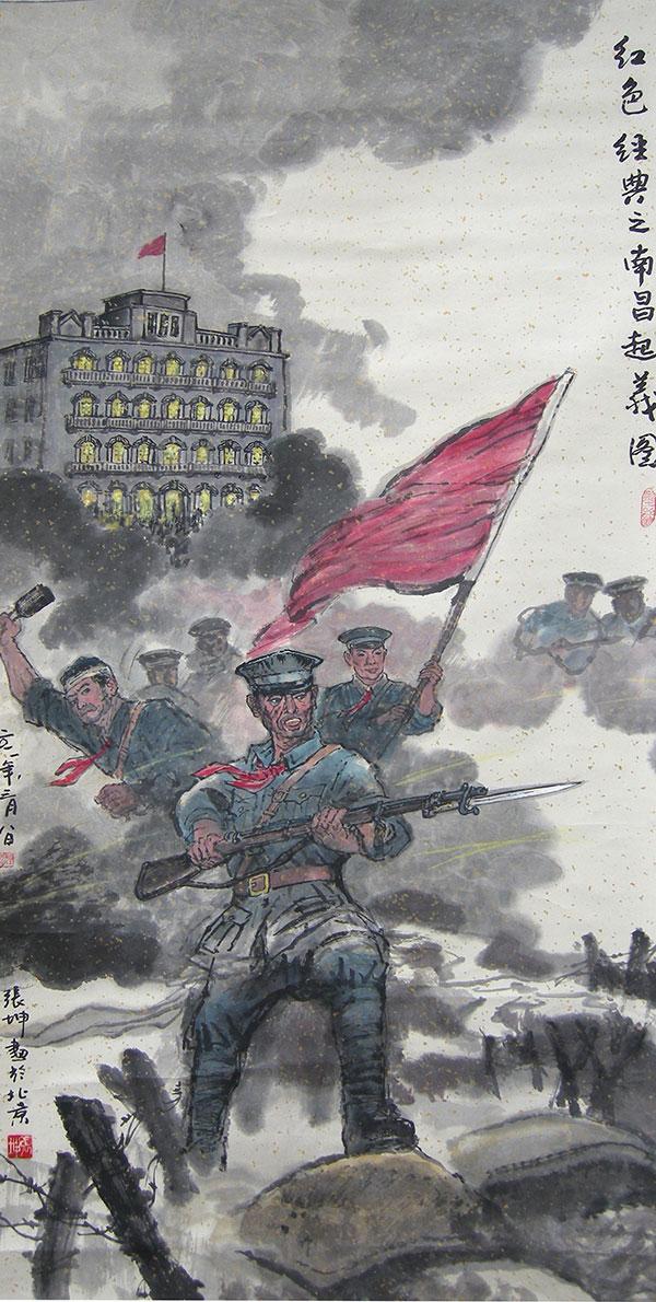 红色经典南昌起义