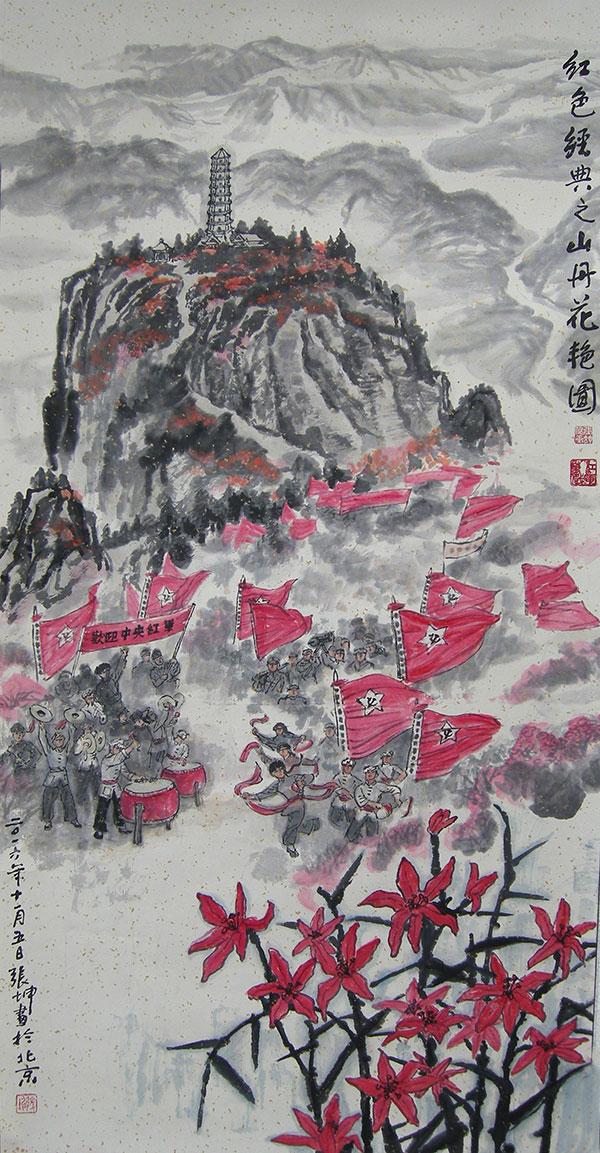 红色经典山丹花艳
