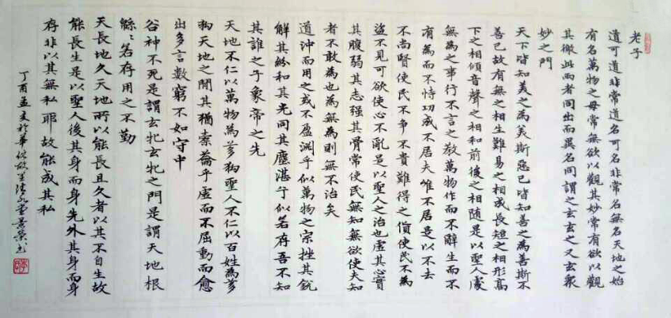 李景荣作品之一 (3)