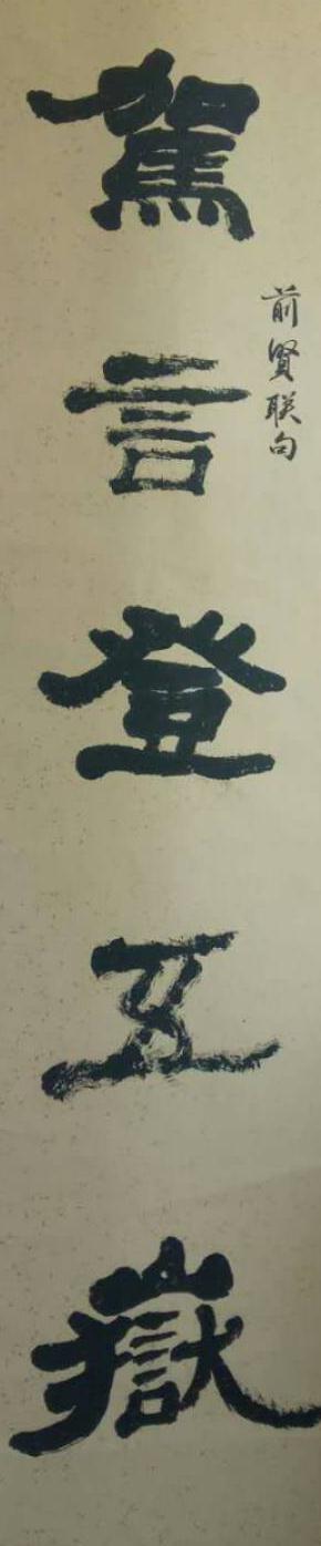 李景荣作品之一 (4)