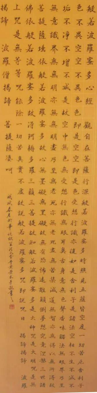 李景荣作品之一 (8)