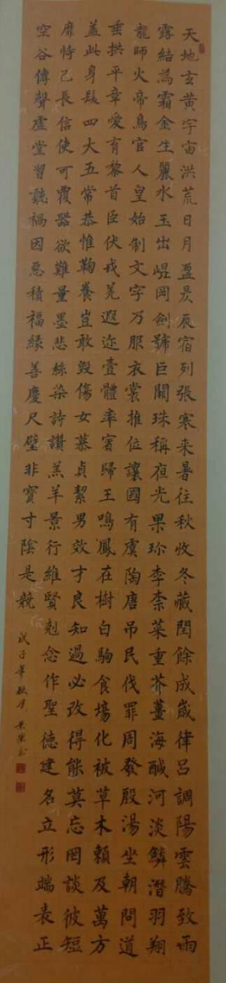 李景荣作品之一 (9)