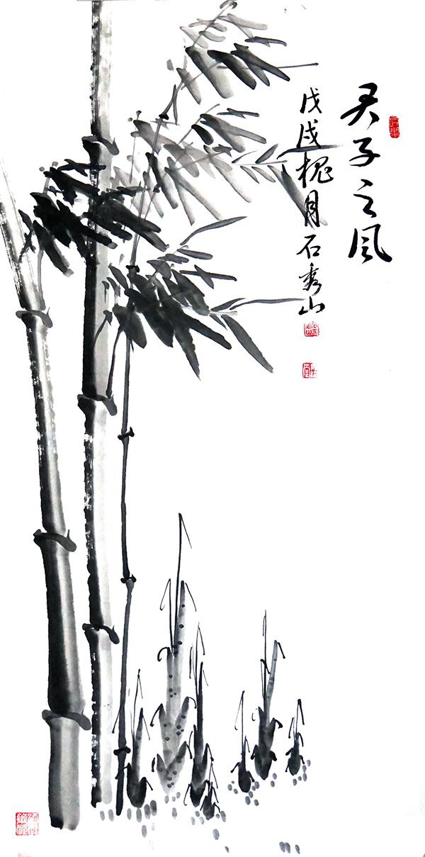石秀山作品之一 (17)