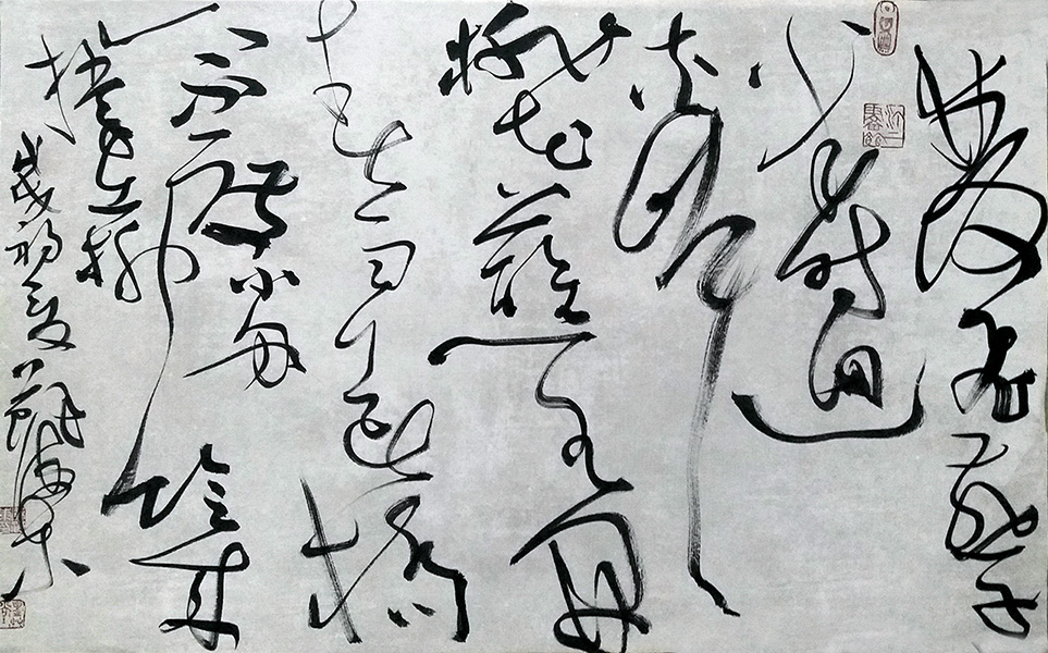 苏海东作品之一 (5)