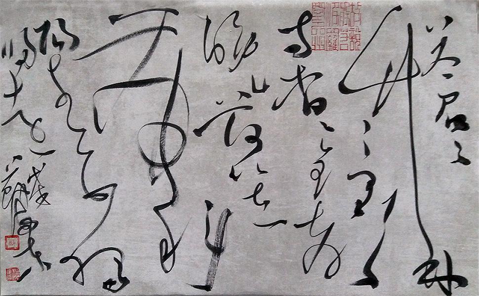 苏海东作品之一 (6)