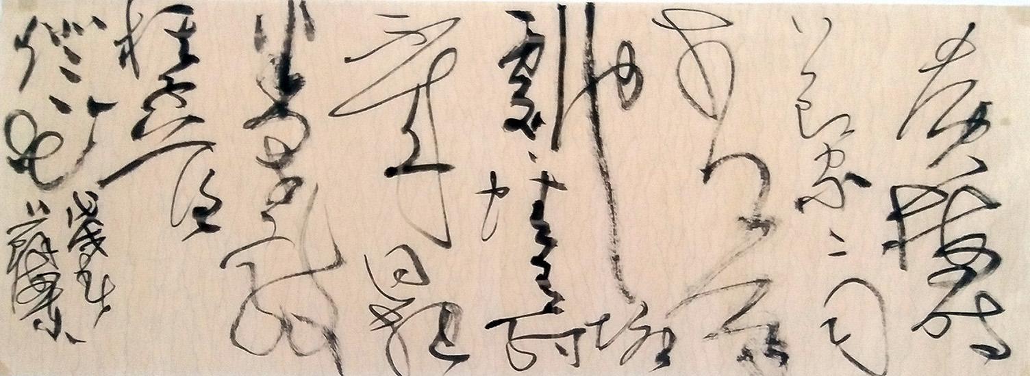 苏海东作品之一 (8)