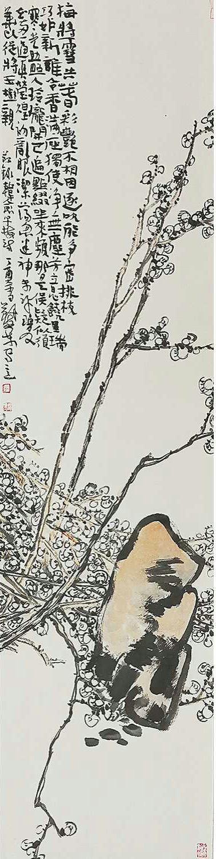 苏海东作品之一 (14)
